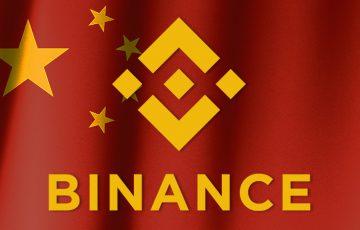 BINANCE:中国ドメイン「.cn」のウェブサイト公開