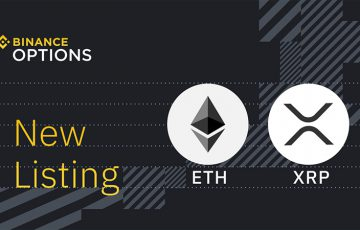 BINANCE:オプション取引に「ETH・XRP」を新規追加