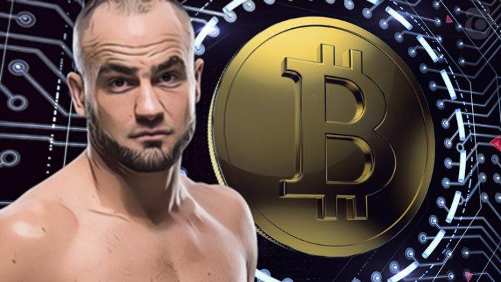 元UFCチャンピオン:ついにビットコインを購入「もう傍観してられない」と発言
