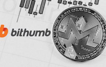 仮想通貨取引所Bithumb:モネロ(XMR)の「取扱い終了」を発表|犯罪利用などを懸念