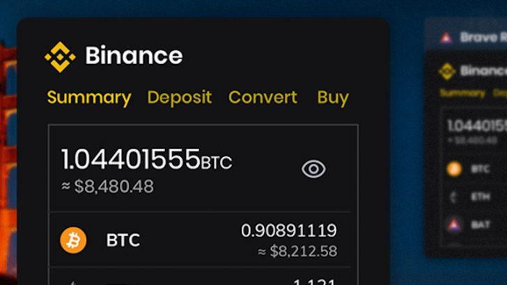 Brave「Binanceウィジェット」提供開始|ブラウザ上で仮想通貨取引が可能に