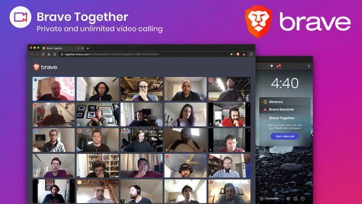 ブレイブブラウザ:参加無制限のビデオ通話機能「Brave Together」を発表