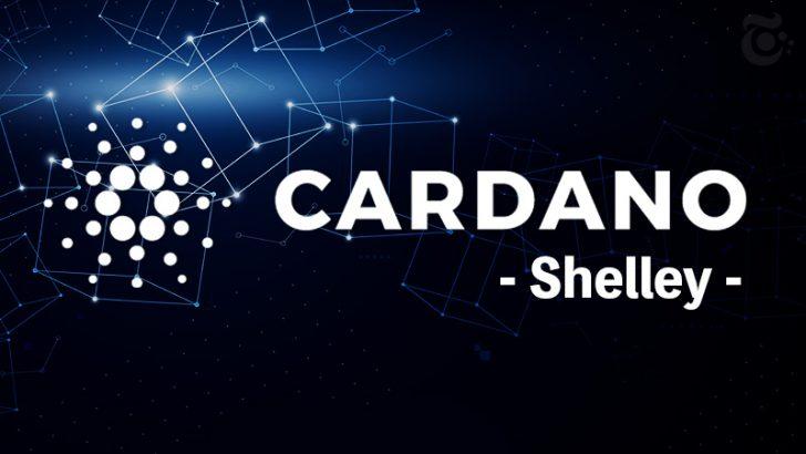 Cardano Shelleyの「公開予定日」が明らかに|具体的なスケジュール公表
