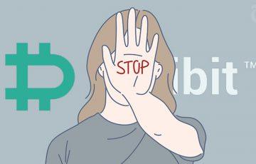 仮想通貨取引所Deribit「日本居住者向けサービス」を停止