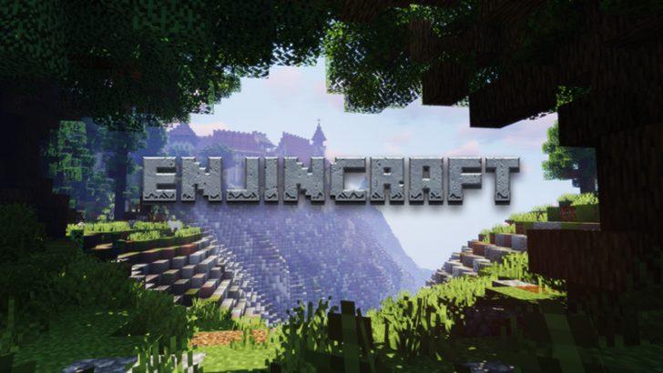 マインクラフトとブロックチェーンを繋ぐプラグイン「EnjinCraft」公開