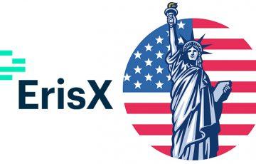 ErisX:ニューヨーク州で「仮想通貨交換業ライセンス」取得