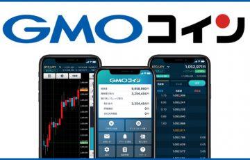 仮想通貨取引所「GMOコイン」とは?基本情報・特徴・メリットなどを解説