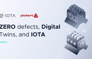 IOTA財団:スマート製造分野へのDLT活用に向け「Pickert」と提携