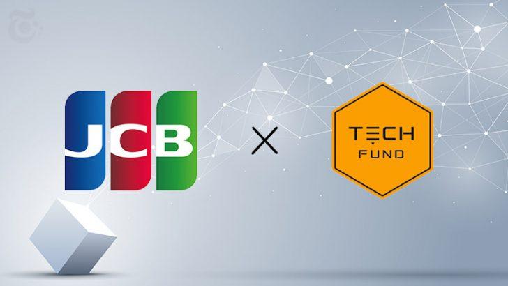 JCB:ブロックチェーン決済システム構築に向け「テックファンド」と業務提携