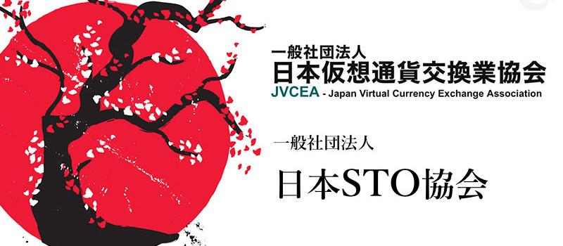 JVCEA-STO-Japan
