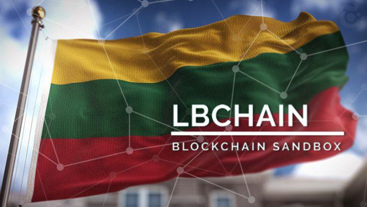 リトアニア中銀:ブロックチェーンプロジェクト「LBChain」の最終段階を完了