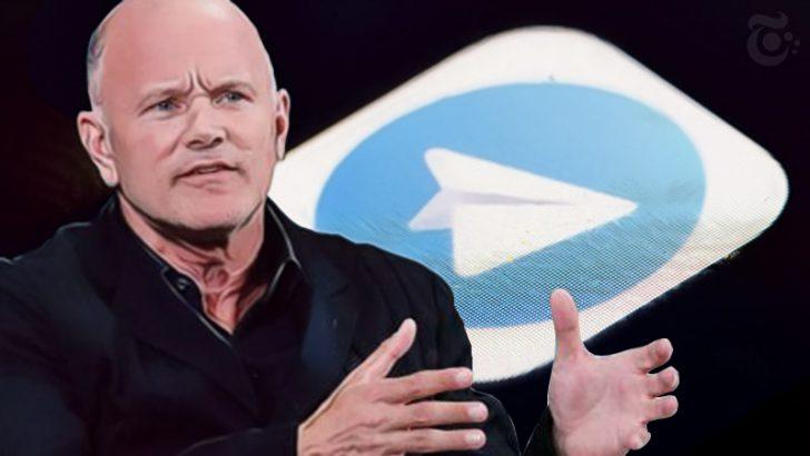 Telegramは「ビットコイン取引機能」を導入すべき|Michael Novogratz氏が提案