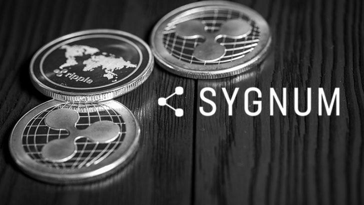 スイスのデジタル資産銀行「シグナムバンク」仮想通貨XRPの取扱い開始