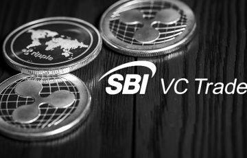 SBI VC Trade「新規口座開設キャンペーン」開催へ|もれなく50XRPプレゼント