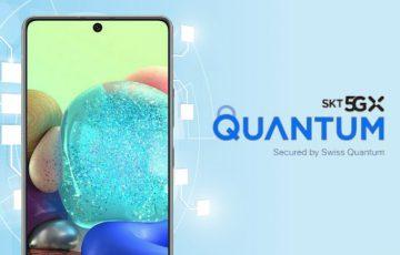 量子チップ搭載の5Gブロックチェーンスマホ「Galaxy A Quantum」登場