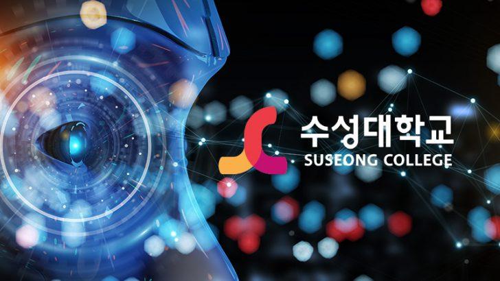 韓国・寿城大学「AIブロックチェーンキャンパス」設立へ|人工知能協会とMoU締結