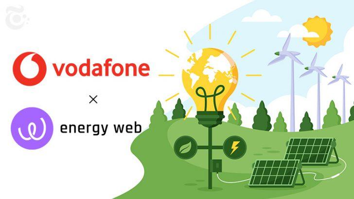 Vodafone×Energy Web「ブロックチェーン・SIM・IoT」で再生可能エネルギーを管理