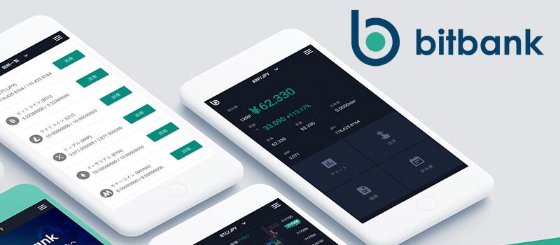 bitbank-TOP