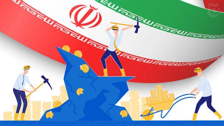 イラン最大級の「ビットコインマイニング施設」建設へ|iMinerがライセンス取得