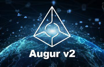 未来予測市場オーガー:大型アップグレード「Augur v2」の公開日が明らかに