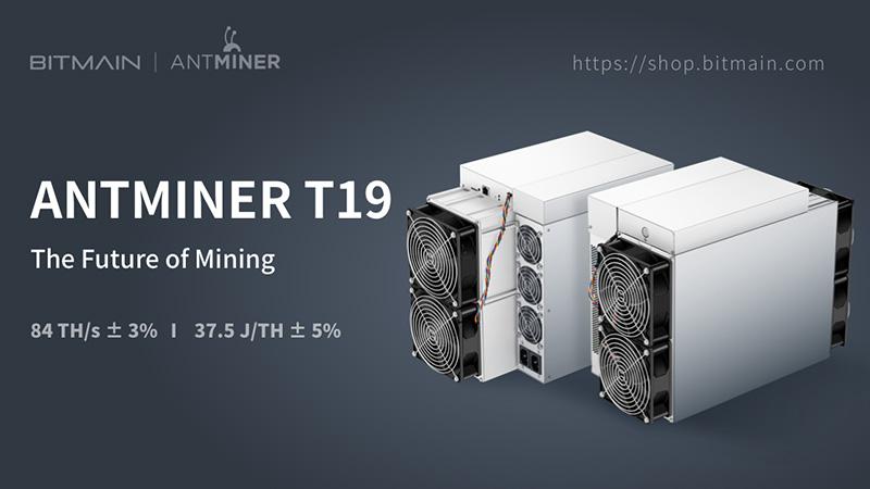 最新型のマイニングマシンAntminer T19が販売開始