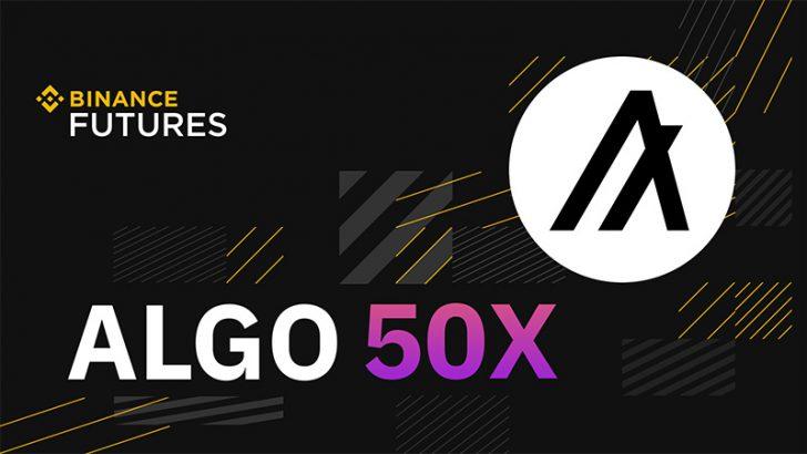 BINANCE:アルゴランド(Algorand/ALGO)の「永久先物取引」提供へ