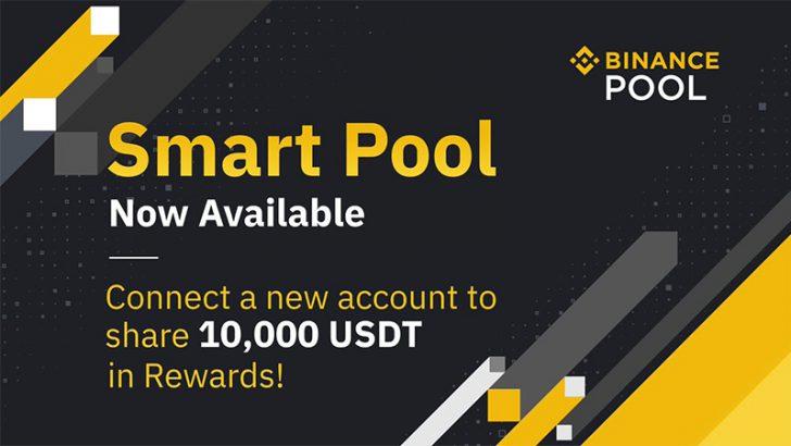 BINANCE:新たな暗号資産マイニングサービス「Smart Pool」公開へ