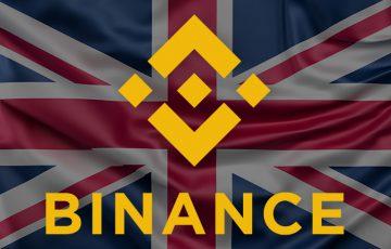 【速報】BINANCE:イギリス向けの暗号資産取引所「Binance UK」設立へ