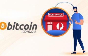 オーストラリアの郵便局で「ビットコイン購入代金の支払い」が可能に