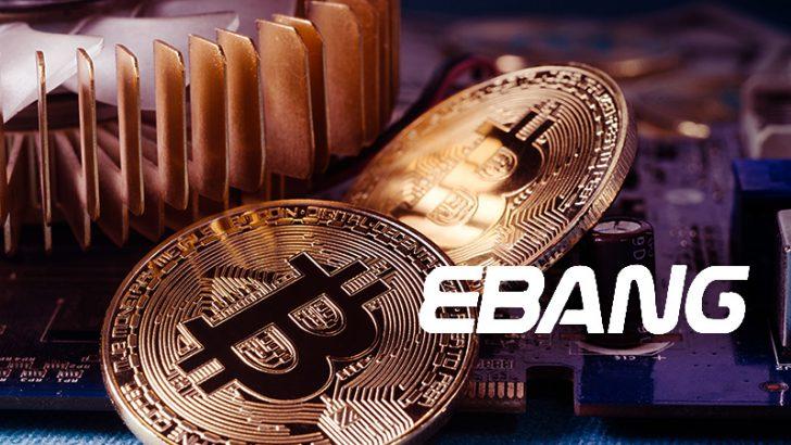 中国大手マイニング機器メーカー「Ebang(エバン)」近日中にNASDAQ上場か