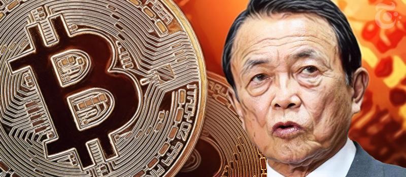 Bitcoin-TAX-TaroAso