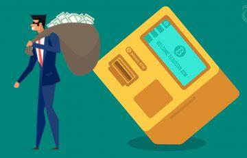 暗号資産ATM「違法行為目的」で使用されている可能性|資金洗浄などに悪用か