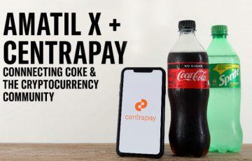 コカ・コーラの自動販売機で「ビットコイン決済」が可能に|Coca-Cola Amatil×Centrapay