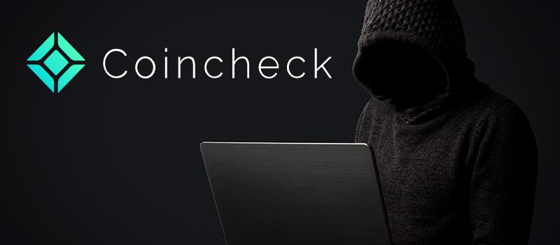 Coincheck-Hack