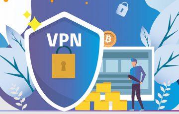より安全な仮想通貨取引のために「VPN」を活用するメリット