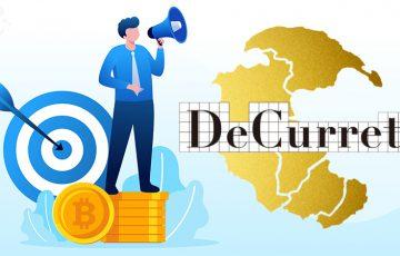 DeCurret:BTC売買で「現物ビットコインがもらえる」還元キャンペーン開催へ