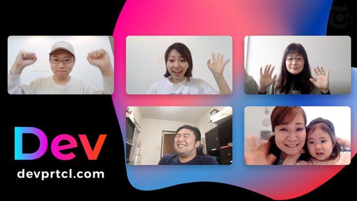 日本発の暗号資産「Dev」Monex Venturesなどから資金調達|開発者の収益化を支援
