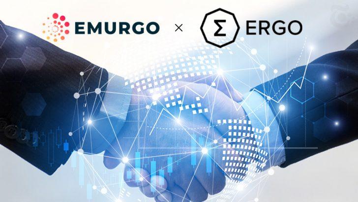 EMURGO×ERGO:ブロックチェーン基盤の「分散型金融ソリューション」構築へ