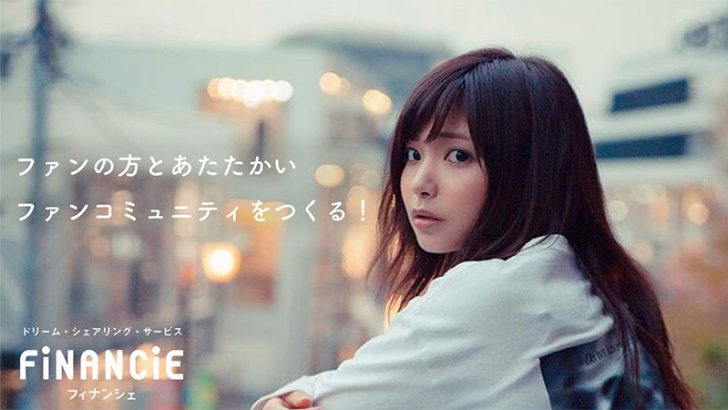 女優・タレントの西谷麻糸呂「FiNANCiE」でトークン&コレクションカードの販売開始