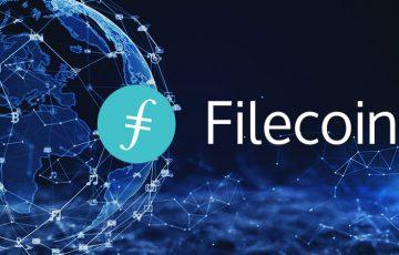 ファイルコイン(Filecoin/FIL)とは?基本情報・特徴・購入方法などを解説