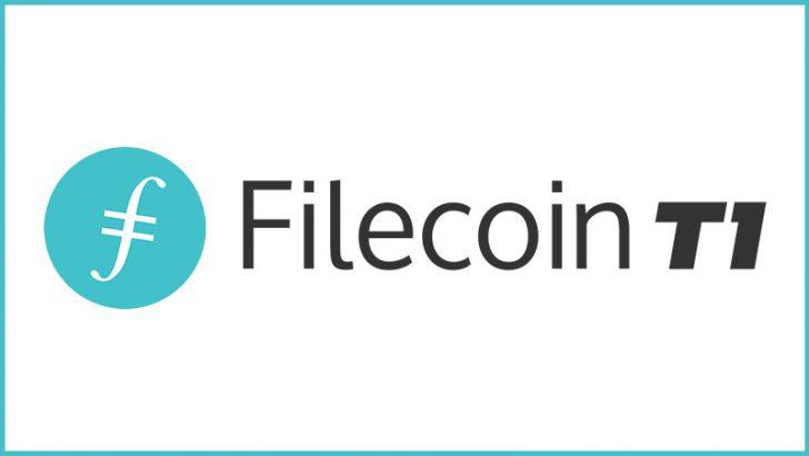【解説】ファイルコインの交換券「FIL T1」の購入方法・指定取引所の口座開設方法