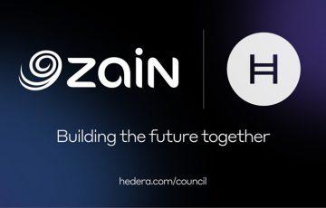 中東の電気通信大手Zain:分散型台帳「Hedera Hashgraph」の運営委員会に参加