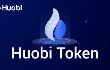 Huobi Japan:独自暗号資産「フォビトークン(HT)」正式に取扱い開始