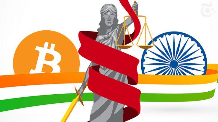 インド政府「暗号資産の全面禁止」再度検討か=現地メディア報道