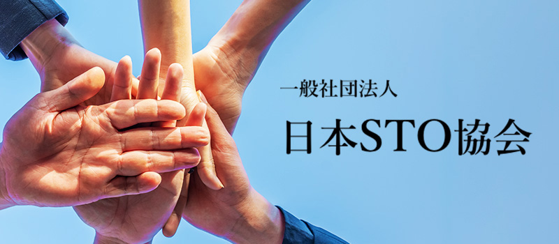 Japan-STO-Association-Join