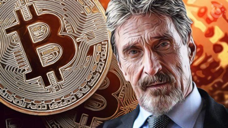 ジョン・マカフィー「暗号資産に投資していない」と強調|使用する通貨は2銘柄