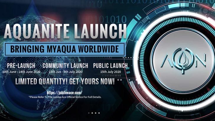 Jubilee Ace:独自の暗号通貨「アクアナイト(AQUAnite/AQN)」を初ローンチ