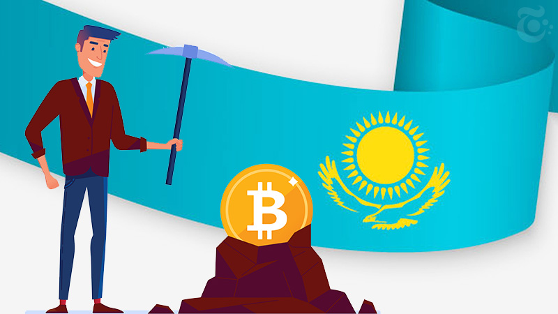 今後3年間で億円 カザフスタン、仮想通貨・ビットコイン産業に投資誘致へ