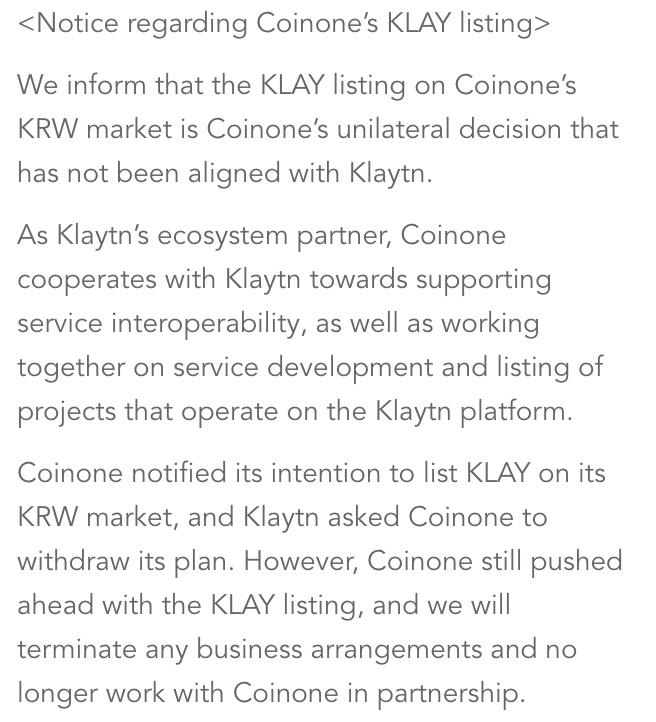 Klaytnの公式アナウンス(画像:Klaytn公式サイト)