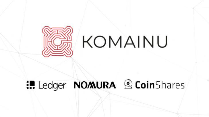 野村×Ledger×CoinShares:デジタル資産のカストディサービス「Komainu」立ち上げ